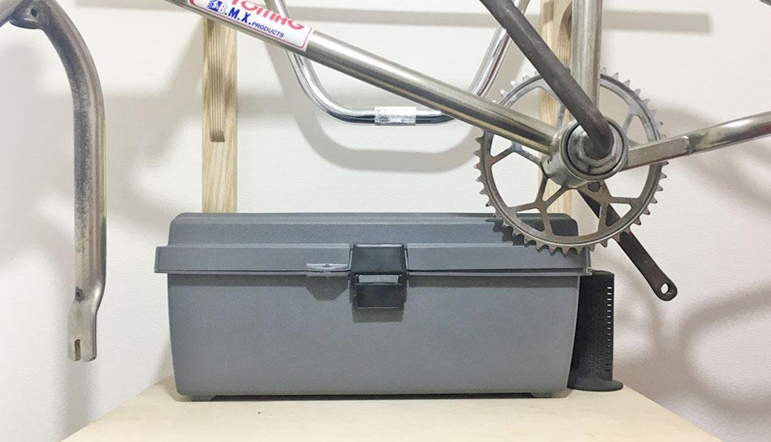Flambeau アメリカ製 工具箱